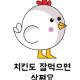 https://konggal.tv:443/data/apms/photo/ch/chickenboy.jpg